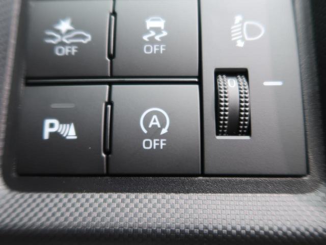 X S ディスプレイオーディオパッケージ スマートアシスト 衝突軽減/誤発進抑制 コーナーセンサー LEDヘッド/オートマチックハイビーム バックカメラ 先行車発進告知 禁煙車 スマートキー/プッシュスタート(9枚目)