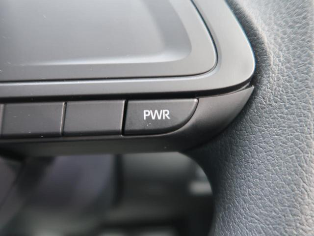 X S ディスプレイオーディオパッケージ スマートアシスト 衝突軽減/誤発進抑制 コーナーセンサー LEDヘッド/オートマチックハイビーム バックカメラ 先行車発進告知 禁煙車 スマートキー/プッシュスタート(37枚目)
