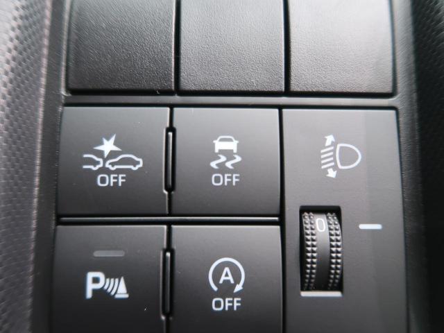 X S ディスプレイオーディオパッケージ スマートアシスト 衝突軽減/誤発進抑制 コーナーセンサー LEDヘッド/オートマチックハイビーム バックカメラ 先行車発進告知 禁煙車 スマートキー/プッシュスタート(40枚目)
