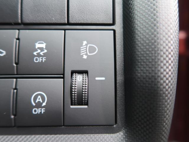 X S ディスプレイオーディオパッケージ スマートアシスト 衝突軽減/誤発進抑制 コーナーセンサー LEDヘッド/オートマチックハイビーム バックカメラ 先行車発進告知 禁煙車 スマートキー/プッシュスタート(41枚目)