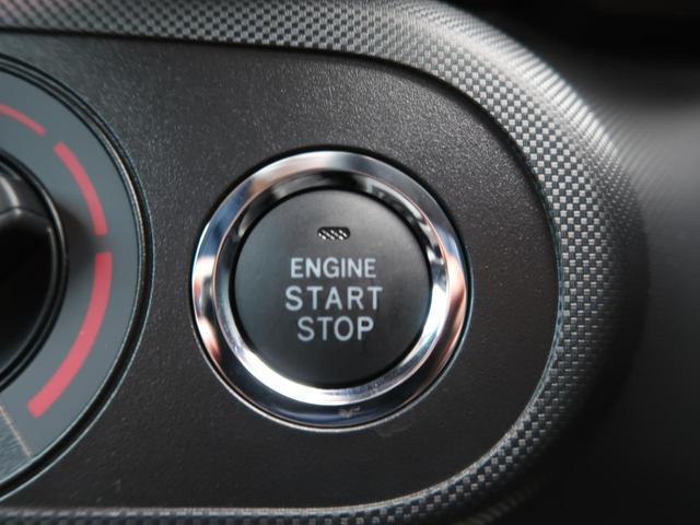 X S ディスプレイオーディオパッケージ スマートアシスト 衝突軽減/誤発進抑制 コーナーセンサー LEDヘッド/オートマチックハイビーム バックカメラ 先行車発進告知 禁煙車 スマートキー/プッシュスタート(42枚目)