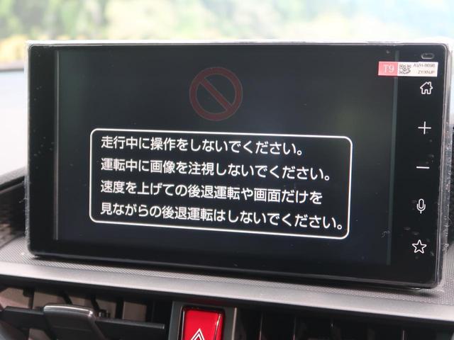 X S ディスプレイオーディオパッケージ スマートアシスト 衝突軽減/誤発進抑制 コーナーセンサー LEDヘッド/オートマチックハイビーム バックカメラ 先行車発進告知 禁煙車 スマートキー/プッシュスタート(45枚目)