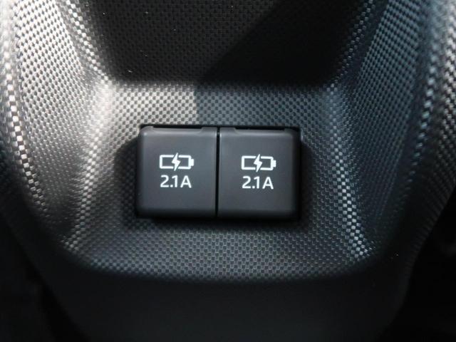 X S ディスプレイオーディオパッケージ スマートアシスト 衝突軽減/誤発進抑制 コーナーセンサー LEDヘッド/オートマチックハイビーム バックカメラ 先行車発進告知 禁煙車 スマートキー/プッシュスタート(46枚目)
