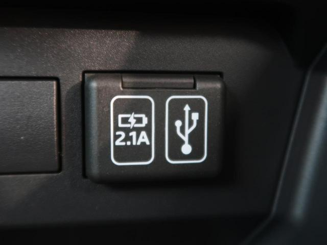 X S ディスプレイオーディオパッケージ スマートアシスト 衝突軽減/誤発進抑制 コーナーセンサー LEDヘッド/オートマチックハイビーム バックカメラ 先行車発進告知 禁煙車 スマートキー/プッシュスタート(47枚目)