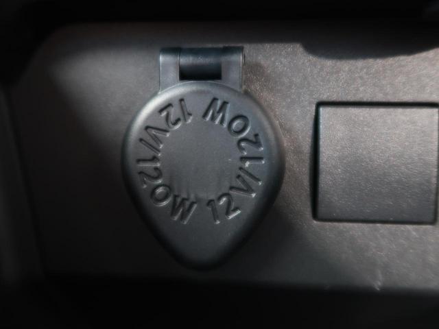 X S ディスプレイオーディオパッケージ スマートアシスト 衝突軽減/誤発進抑制 コーナーセンサー LEDヘッド/オートマチックハイビーム バックカメラ 先行車発進告知 禁煙車 スマートキー/プッシュスタート(48枚目)
