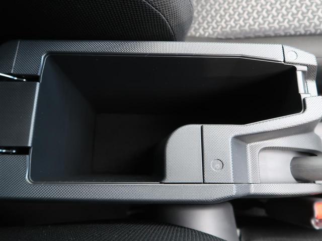 X S ディスプレイオーディオパッケージ スマートアシスト 衝突軽減/誤発進抑制 コーナーセンサー LEDヘッド/オートマチックハイビーム バックカメラ 先行車発進告知 禁煙車 スマートキー/プッシュスタート(50枚目)