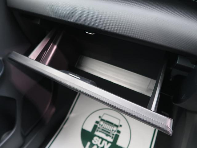 X S ディスプレイオーディオパッケージ スマートアシスト 衝突軽減/誤発進抑制 コーナーセンサー LEDヘッド/オートマチックハイビーム バックカメラ 先行車発進告知 禁煙車 スマートキー/プッシュスタート(51枚目)