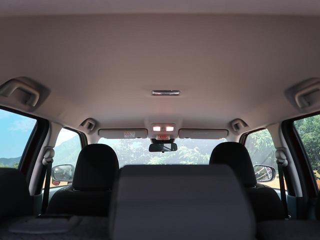 X S ディスプレイオーディオパッケージ スマートアシスト 衝突軽減/誤発進抑制 コーナーセンサー LEDヘッド/オートマチックハイビーム バックカメラ 先行車発進告知 禁煙車 スマートキー/プッシュスタート(53枚目)