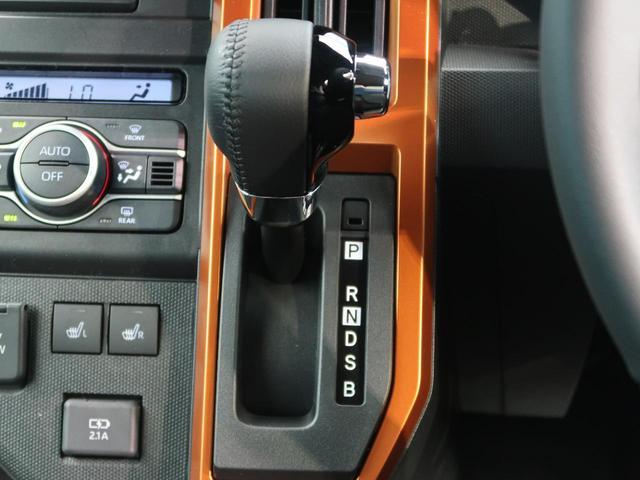 Gターボ ガラスルーフ スマートアシスト/オートハイビーム アダプティブクルーズコントロール コーナーセンサー ルーフレール LEDヘッド/フォグ 純正15AW シートヒーター 革巻きステアリング スマートキー(47枚目)