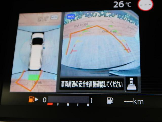 ハイウェイスターV 登録済未使用車 セーフティパックA プロパイロット 全周囲カメラ ハンズフリー両側電動ドア 全方位運転支援システム/衝突軽減 コーナーセンサー アダプティブLEDヘッド/フォグ 純正16AW 禁煙車(5枚目)