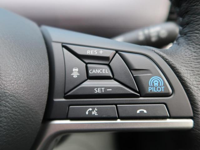 ハイウェイスターV 登録済未使用車 セーフティパックA プロパイロット 全周囲カメラ ハンズフリー両側電動ドア 全方位運転支援システム/衝突軽減 コーナーセンサー アダプティブLEDヘッド/フォグ 純正16AW 禁煙車(6枚目)