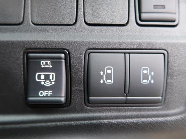 ハイウェイスターV 登録済未使用車 セーフティパックA プロパイロット 全周囲カメラ ハンズフリー両側電動ドア 全方位運転支援システム/衝突軽減 コーナーセンサー アダプティブLEDヘッド/フォグ 純正16AW 禁煙車(7枚目)