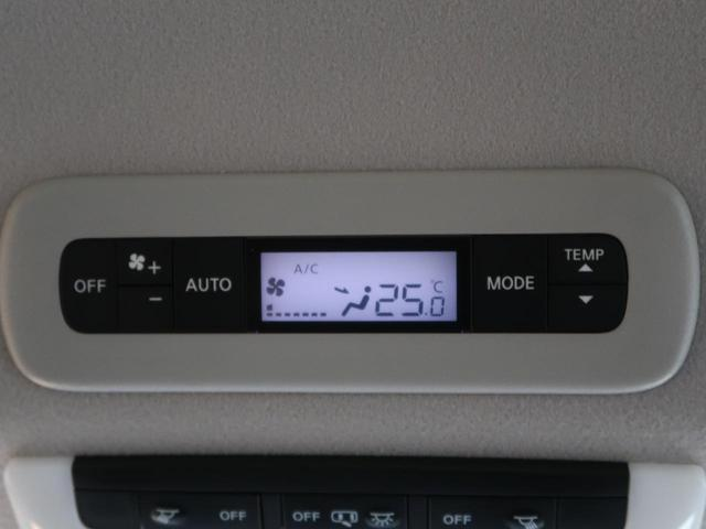 ハイウェイスターV 登録済未使用車 セーフティパックA プロパイロット 全周囲カメラ ハンズフリー両側電動ドア 全方位運転支援システム/衝突軽減 コーナーセンサー アダプティブLEDヘッド/フォグ 純正16AW 禁煙車(8枚目)