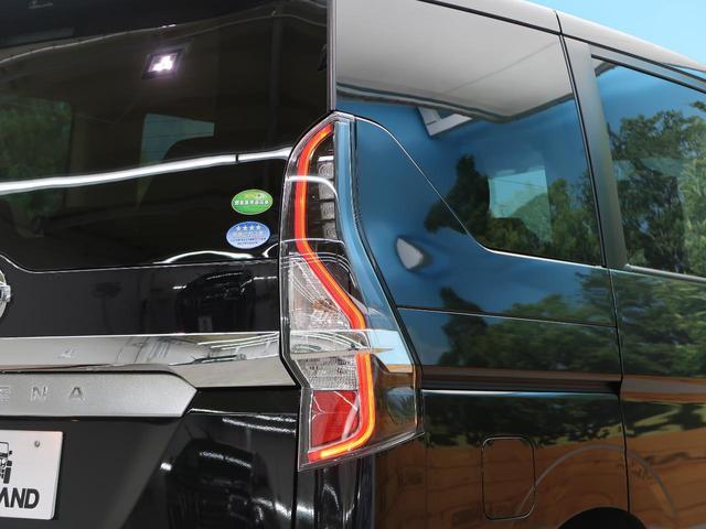 ハイウェイスターV 登録済未使用車 セーフティパックA プロパイロット 全周囲カメラ ハンズフリー両側電動ドア 全方位運転支援システム/衝突軽減 コーナーセンサー アダプティブLEDヘッド/フォグ 純正16AW 禁煙車(26枚目)