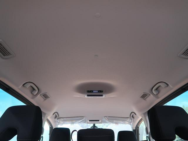 ハイウェイスターV 登録済未使用車 セーフティパックA プロパイロット 全周囲カメラ ハンズフリー両側電動ドア 全方位運転支援システム/衝突軽減 コーナーセンサー アダプティブLEDヘッド/フォグ 純正16AW 禁煙車(31枚目)