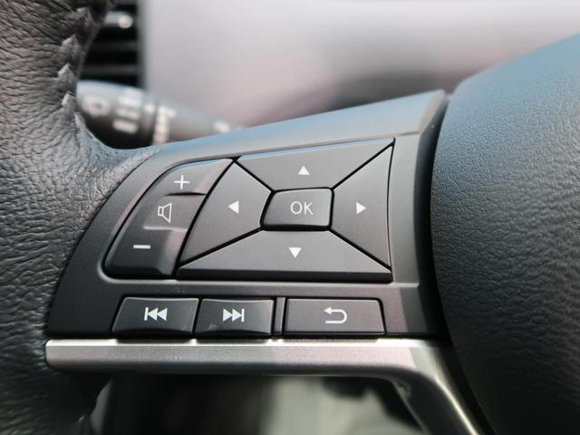 ハイウェイスターV 登録済未使用車 セーフティパックA プロパイロット 全周囲カメラ ハンズフリー両側電動ドア 全方位運転支援システム/衝突軽減 コーナーセンサー アダプティブLEDヘッド/フォグ 純正16AW 禁煙車(35枚目)