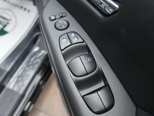 ハイウェイスターV 登録済未使用車 セーフティパックA プロパイロット 全周囲カメラ ハンズフリー両側電動ドア 全方位運転支援システム/衝突軽減 コーナーセンサー アダプティブLEDヘッド/フォグ 純正16AW 禁煙車(38枚目)