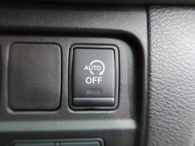 ハイウェイスターV 登録済未使用車 セーフティパックA プロパイロット 全周囲カメラ ハンズフリー両側電動ドア 全方位運転支援システム/衝突軽減 コーナーセンサー アダプティブLEDヘッド/フォグ 純正16AW 禁煙車(40枚目)