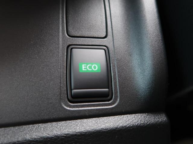 ハイウェイスターV 登録済未使用車 セーフティパックA プロパイロット 全周囲カメラ ハンズフリー両側電動ドア 全方位運転支援システム/衝突軽減 コーナーセンサー アダプティブLEDヘッド/フォグ 純正16AW 禁煙車(41枚目)