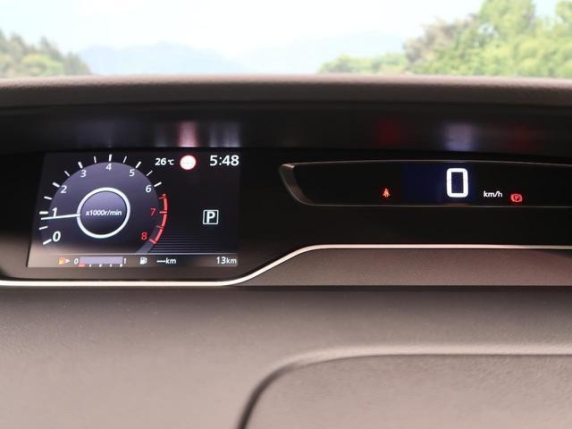 ハイウェイスターV 登録済未使用車 セーフティパックA プロパイロット 全周囲カメラ ハンズフリー両側電動ドア 全方位運転支援システム/衝突軽減 コーナーセンサー アダプティブLEDヘッド/フォグ 純正16AW 禁煙車(42枚目)