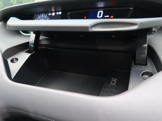ハイウェイスターV 登録済未使用車 セーフティパックA プロパイロット 全周囲カメラ ハンズフリー両側電動ドア 全方位運転支援システム/衝突軽減 コーナーセンサー アダプティブLEDヘッド/フォグ 純正16AW 禁煙車(43枚目)