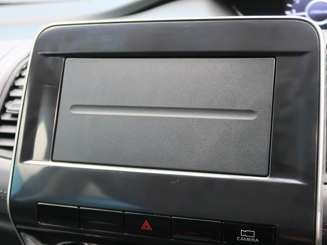 ハイウェイスターV 登録済未使用車 セーフティパックA プロパイロット 全周囲カメラ ハンズフリー両側電動ドア 全方位運転支援システム/衝突軽減 コーナーセンサー アダプティブLEDヘッド/フォグ 純正16AW 禁煙車(44枚目)