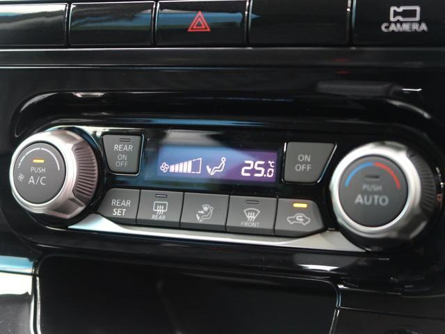 ハイウェイスターV 登録済未使用車 セーフティパックA プロパイロット 全周囲カメラ ハンズフリー両側電動ドア 全方位運転支援システム/衝突軽減 コーナーセンサー アダプティブLEDヘッド/フォグ 純正16AW 禁煙車(45枚目)