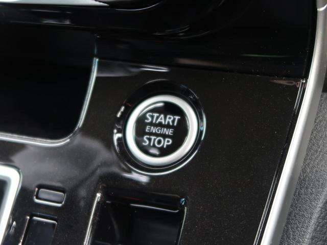 ハイウェイスターV 登録済未使用車 セーフティパックA プロパイロット 全周囲カメラ ハンズフリー両側電動ドア 全方位運転支援システム/衝突軽減 コーナーセンサー アダプティブLEDヘッド/フォグ 純正16AW 禁煙車(46枚目)