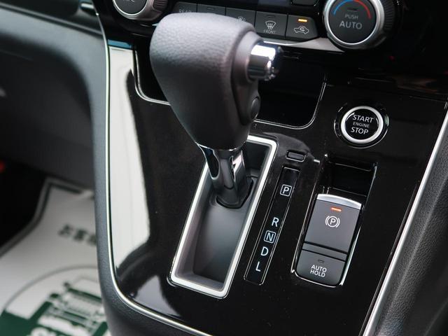 ハイウェイスターV 登録済未使用車 セーフティパックA プロパイロット 全周囲カメラ ハンズフリー両側電動ドア 全方位運転支援システム/衝突軽減 コーナーセンサー アダプティブLEDヘッド/フォグ 純正16AW 禁煙車(48枚目)