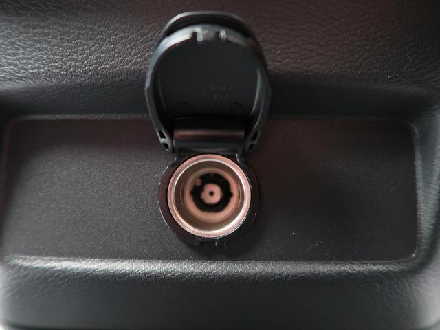 ハイウェイスターV 登録済未使用車 セーフティパックA プロパイロット 全周囲カメラ ハンズフリー両側電動ドア 全方位運転支援システム/衝突軽減 コーナーセンサー アダプティブLEDヘッド/フォグ 純正16AW 禁煙車(50枚目)