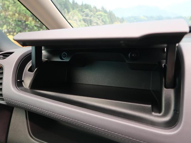 ハイウェイスターV 登録済未使用車 セーフティパックA プロパイロット 全周囲カメラ ハンズフリー両側電動ドア 全方位運転支援システム/衝突軽減 コーナーセンサー アダプティブLEDヘッド/フォグ 純正16AW 禁煙車(51枚目)
