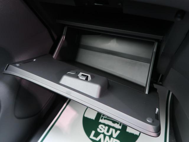 ハイウェイスターV 登録済未使用車 セーフティパックA プロパイロット 全周囲カメラ ハンズフリー両側電動ドア 全方位運転支援システム/衝突軽減 コーナーセンサー アダプティブLEDヘッド/フォグ 純正16AW 禁煙車(52枚目)