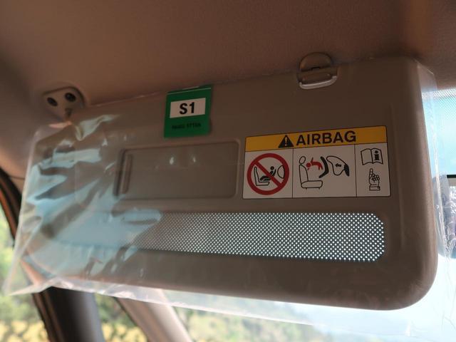 ハイウェイスターV 登録済未使用車 セーフティパックA プロパイロット 全周囲カメラ ハンズフリー両側電動ドア 全方位運転支援システム/衝突軽減 コーナーセンサー アダプティブLEDヘッド/フォグ 純正16AW 禁煙車(53枚目)