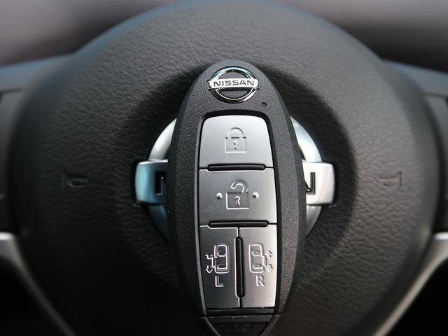 ハイウェイスターV 登録済未使用車 セーフティパックA プロパイロット 全周囲カメラ ハンズフリー両側電動ドア 全方位運転支援システム/衝突軽減 コーナーセンサー アダプティブLEDヘッド/フォグ 純正16AW 禁煙車(54枚目)