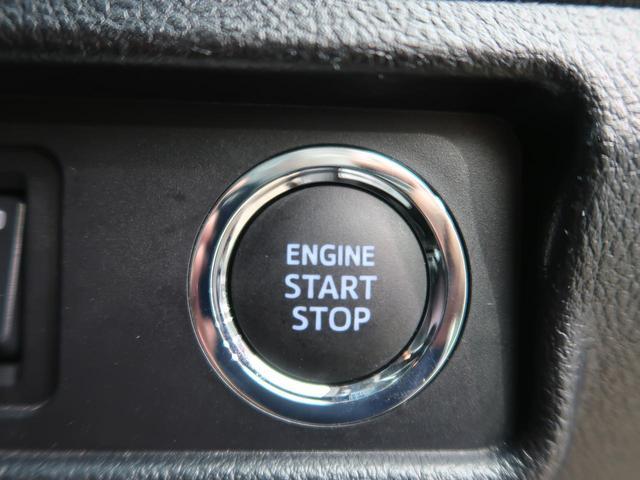 TX Lパッケージ 7人乗 純正SDナビ セーフティセンス レーダークルーズコントロール コーナーセンサー ルーフレール 黒革/パワーシート シートヒーター/ベンチレーション MKW18AW 禁煙車 LEDヘッド/フォグ(42枚目)