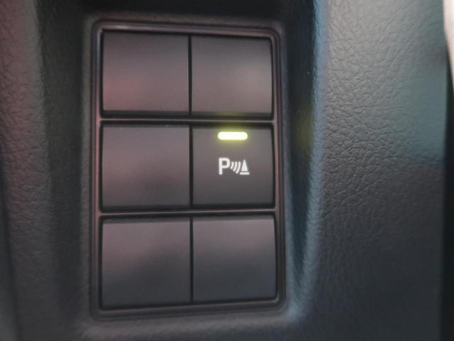 TX Lパッケージ 7人乗 純正SDナビ セーフティセンス レーダークルーズコントロール コーナーセンサー ルーフレール 黒革/パワーシート シートヒーター/ベンチレーション MKW18AW 禁煙車 LEDヘッド/フォグ(47枚目)