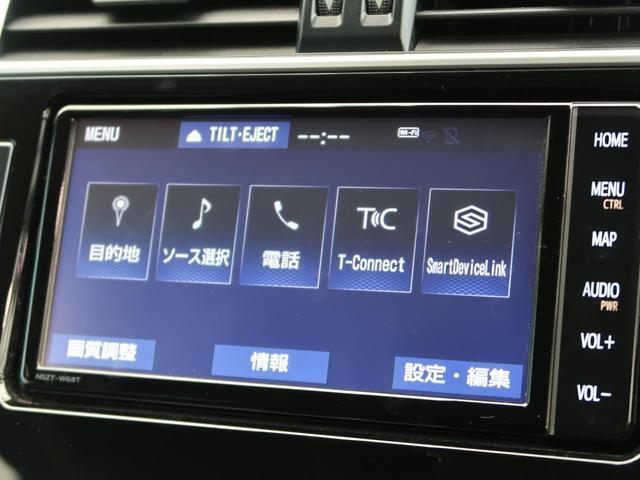 TX Lパッケージ 7人乗 純正SDナビ セーフティセンス レーダークルーズコントロール コーナーセンサー ルーフレール 黒革/パワーシート シートヒーター/ベンチレーション MKW18AW 禁煙車 LEDヘッド/フォグ(49枚目)