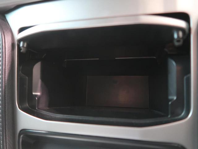TX Lパッケージ 7人乗 純正SDナビ セーフティセンス レーダークルーズコントロール コーナーセンサー ルーフレール 黒革/パワーシート シートヒーター/ベンチレーション MKW18AW 禁煙車 LEDヘッド/フォグ(52枚目)