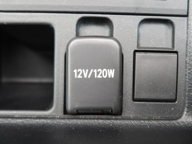 TX Lパッケージ 7人乗 純正SDナビ セーフティセンス レーダークルーズコントロール コーナーセンサー ルーフレール 黒革/パワーシート シートヒーター/ベンチレーション MKW18AW 禁煙車 LEDヘッド/フォグ(57枚目)