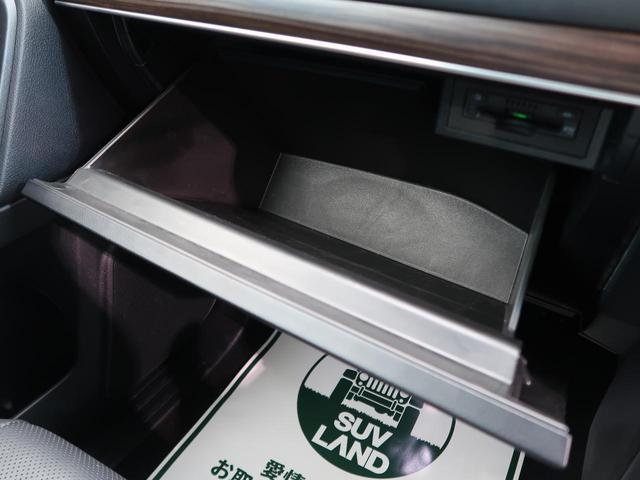 TX Lパッケージ 7人乗 純正SDナビ セーフティセンス レーダークルーズコントロール コーナーセンサー ルーフレール 黒革/パワーシート シートヒーター/ベンチレーション MKW18AW 禁煙車 LEDヘッド/フォグ(59枚目)