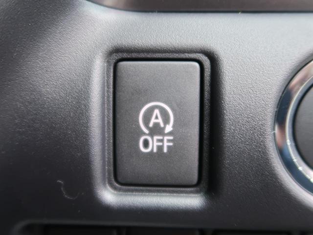 Gi プレミアムパッケージ ブラックテーラード セーフティセンス 衝突軽減ブレーキ/車線逸脱警報 両側電動スライドドア リアオートエアコン コーナーセンサー クルーズコントロール LEDヘッド/フォグ 純正15AW シートヒーター(40枚目)