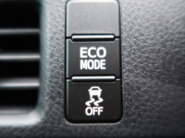 Gi プレミアムパッケージ ブラックテーラード セーフティセンス 衝突軽減ブレーキ/車線逸脱警報 両側電動スライドドア リアオートエアコン コーナーセンサー クルーズコントロール LEDヘッド/フォグ 純正15AW シートヒーター(41枚目)