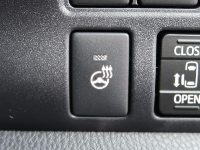 Gi プレミアムパッケージ ブラックテーラード セーフティセンス 衝突軽減ブレーキ/車線逸脱警報 両側電動スライドドア リアオートエアコン コーナーセンサー クルーズコントロール LEDヘッド/フォグ 純正15AW シートヒーター(42枚目)