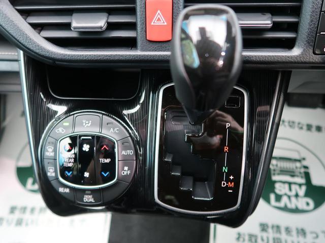 Gi プレミアムパッケージ ブラックテーラード セーフティセンス 衝突軽減ブレーキ/車線逸脱警報 両側電動スライドドア リアオートエアコン コーナーセンサー クルーズコントロール LEDヘッド/フォグ 純正15AW シートヒーター(48枚目)
