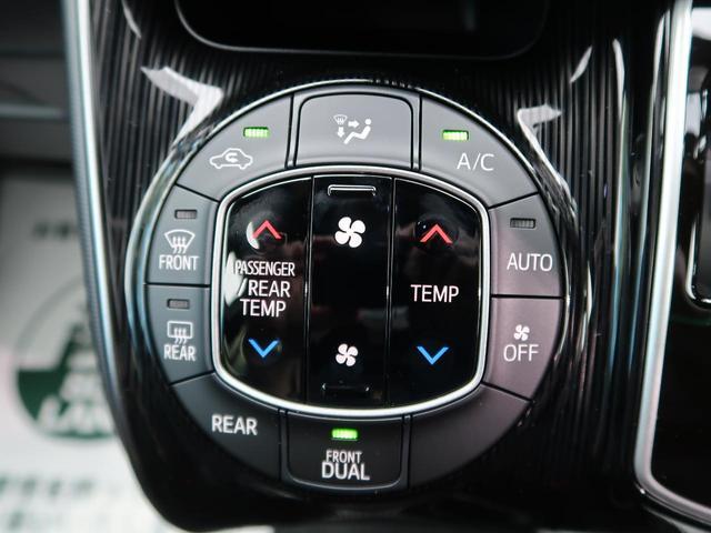 Gi プレミアムパッケージ ブラックテーラード セーフティセンス 衝突軽減ブレーキ/車線逸脱警報 両側電動スライドドア リアオートエアコン コーナーセンサー クルーズコントロール LEDヘッド/フォグ 純正15AW シートヒーター(49枚目)