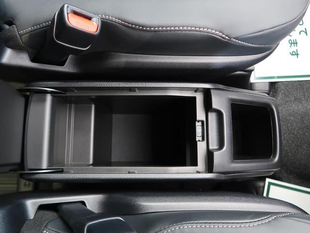 Gi プレミアムパッケージ ブラックテーラード セーフティセンス 衝突軽減ブレーキ/車線逸脱警報 両側電動スライドドア リアオートエアコン コーナーセンサー クルーズコントロール LEDヘッド/フォグ 純正15AW シートヒーター(56枚目)