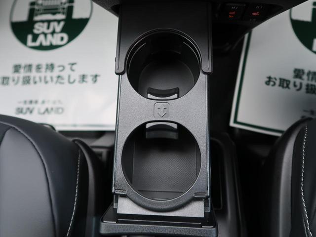 Gi プレミアムパッケージ ブラックテーラード セーフティセンス 衝突軽減ブレーキ/車線逸脱警報 両側電動スライドドア リアオートエアコン コーナーセンサー クルーズコントロール LEDヘッド/フォグ 純正15AW シートヒーター(57枚目)