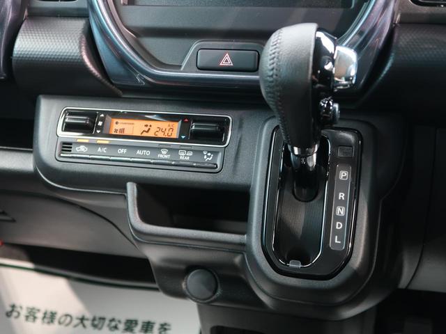Jスタイル 2トーンカラー セーフティサポート 衝突軽減ブレーキ/誤発進抑制 コーナーセンサー シートヒーター LEDヘッド/フォグ 純正15AW オートライト アイドリングストップ オートエアコン スマートキー(25枚目)