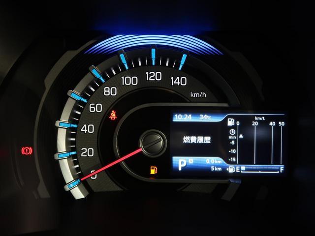 Jスタイル 2トーンカラー セーフティサポート 衝突軽減ブレーキ/誤発進抑制 コーナーセンサー シートヒーター LEDヘッド/フォグ 純正15AW オートライト アイドリングストップ オートエアコン スマートキー(26枚目)