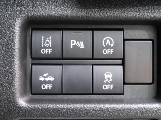 Jスタイル 2トーンカラー セーフティサポート 衝突軽減ブレーキ/誤発進抑制 コーナーセンサー シートヒーター LEDヘッド/フォグ 純正15AW オートライト アイドリングストップ オートエアコン スマートキー(37枚目)